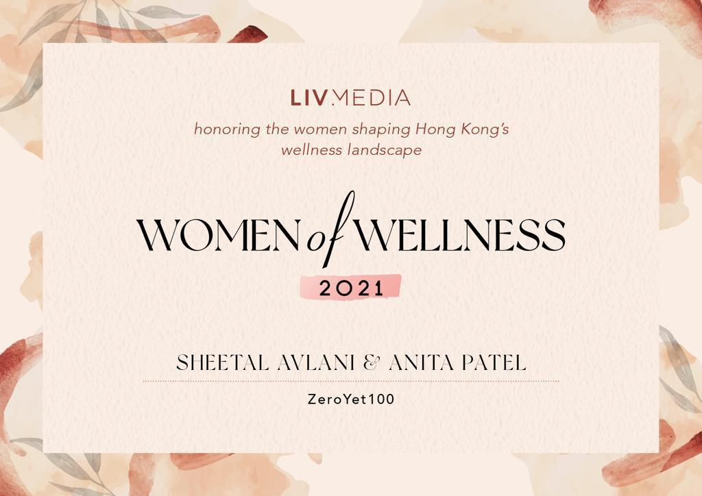 Women of Wellness Award